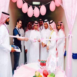 القطاع الصحي بمحافظة #محايل يفعل الشهر العالمي للتوعية بسرطان الثدي