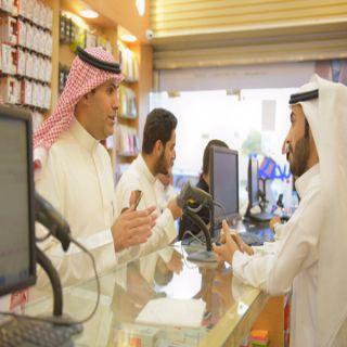 """""""المانع"""" يلتقي""""بعض الشباب السعوديين العاملين في محلات بيع وصيانة الجوالات في #بريدة"""