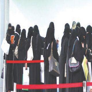 مطالب بافتتاح فرع نسائي للأحوال المدنية بمُحافظات #محايل و #المجاردة