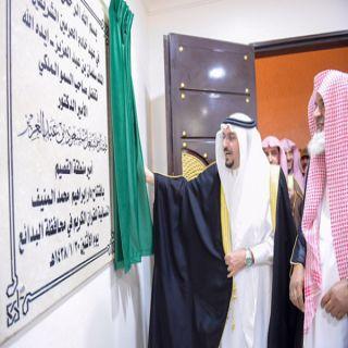 أمير #القصيم يفتتح عدداً من المشاريع الخيرية بمحافظة #البدائع