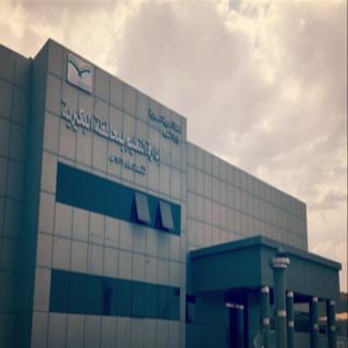 #تعليم_البكيرية يشارك في البرنامج الثاني لمبادرة مؤشرات قياس الأداء والمقام في جدة