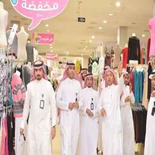 """"""" المانع """" يزور مركز الحسون وسط #بريدة ويُشيد ببيئة عمل المرأة داخل المركز"""