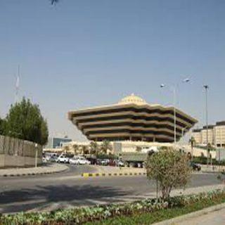 الداخلية القتل قصاصاً في سعودي ويمني قتلا مواطن ومُقيم في #الرياض