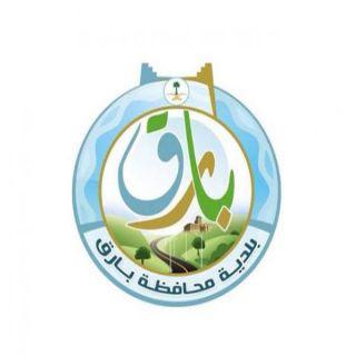 """بلدية #بارق تستحدث قسم رقابة الأسواق و النظافه العامة و""""الناشري""""رئيساً للقسم"""