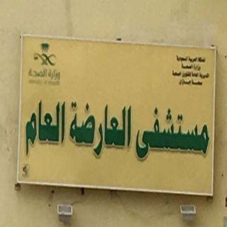 بالصور حريق مستشفى العارضة بـ #جازن يكشف عن عمر المستشفى وصور ترصد تدني النظافة