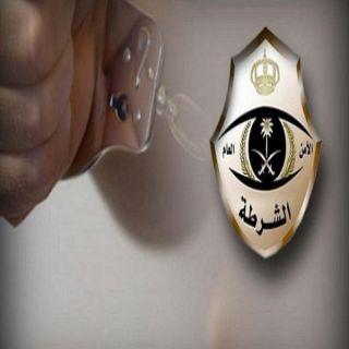 شرطة #الرياض تُطيح بنازح في العقد الثالث أبتز مواطنة بنشر صورها
