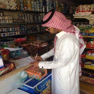 جولات بلدية #بارق تُتلف وتُصادر مواد منتهية الصلاحية في المُحافظة وثلوث المنظر