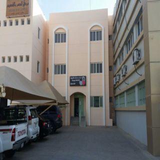 مركز التربية الخاصة بـ #بريدة خدم أكثر من 550 حالة خلال العام المُنصرم