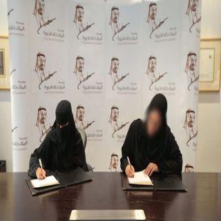 جمعية رؤية التنموية النسائية بمحافظة #البكيرية تفوز بمنحة مسابقة الاميرة صيته