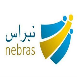 القسم النسوي بجوازات مطار الأمير محمد بن عبدالعزيز يشارك في ( نبراس)