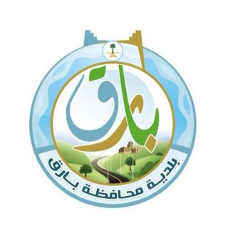 """بلدية #بارق تنظم حمله للنظافه العامه تحت شعار """"مكاني مسؤوليتي"""""""