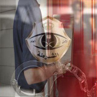القبض على عامل ايصال طلبات يبتز الفتيات بعد تصويرهن دون علمهن بـ #الاحساء