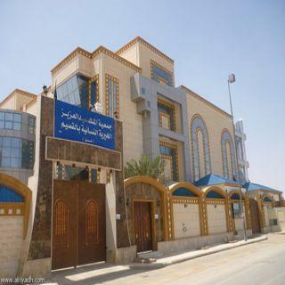 جمعية الملك عبدالعزيز الخيرية النسائية ( عون ) في #بريدة تُقيم مُحاضرة عن اضرار المُخدرات