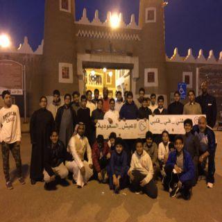 طلاب مدارس #الرياض يطلعوا على اثار وتراث #القصيم