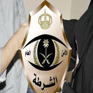 شرطة #الرياض توقف مصري أبتز وافدة مصرية بنشر صورها