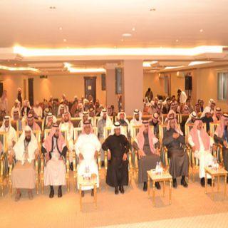 تدريب 90 طالبا من مناطق المملكة على مهارات القرن 21 بـ #عسير