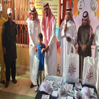 بلدي #بارق في زيارته  لمدرسة اليرموك يوقع عقد شراكة مجتمعية