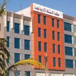 """محاكمة مسؤولين حكوميين ومواطنة بتهمة """"الرشوة"""" في جدة"""