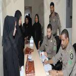 """""""الرياض""""  ترحيل 745 خادمة هاربات من كفلائهن"""