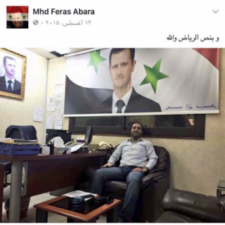 شرطة الرياض توقع بموظف سوري قام بمُمارسات مناوئة