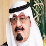 """""""الرياض"""" سبعة مبدعين بينهم سعوديتان يفوزون بجائزة الملك لتكريم المخترعين والموهوبين"""