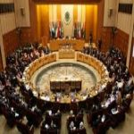 الجامعة العربية تحمل حكومة نتنياهو مسؤولية إعاقة السلام