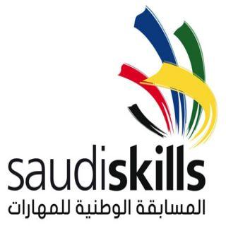 الأمير خالد الفيصل يرعى المسابقة الوطنية للمهارات بمُحافظة #جدة