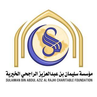 ورش عمل تخصصية لمسارات المنح بفرع مؤسسة سليمان الراجحي الخيرية بمنطقة المدينة المنورة