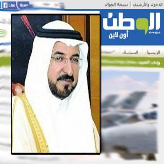 """مكتب صحيفة """"الوطن"""" بالباحة يتلقى شكر إمارة المنطقة لإصدارها ملحق البيعة"""