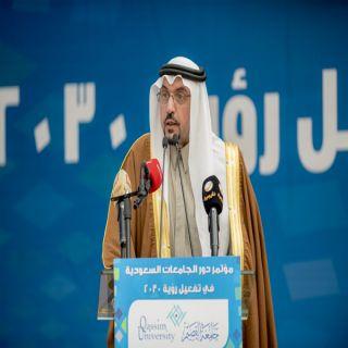 أمير #القصيم الجامعات السعودية واحدة من مواطن القوة بالمملكة