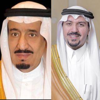 أمير #القصيم يُبارك لخادم الحرمين الشريفين حصوله على جائزة الملك فيصل لخدمة الإسلام