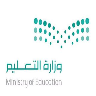 لجنة لدراسة طلبات المتقدمين للإشراف بـ #تعليم_عسير
