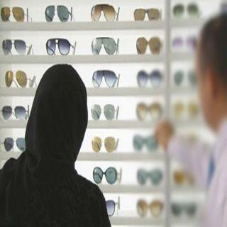 #صحة_القصيم تغلق خمس غرف للكشف الطبي بمحلات للنظارات الطبية