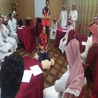 هلال #الباحة يُقيم دوره لبرنامج الامير نايف في الإسعافات الأولية