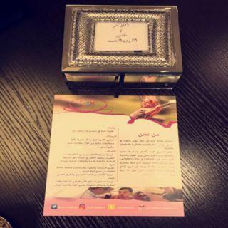 #تعليم_مكة يوقع اتفاقية شراكة مجتمعية مع جمعية طفولة آمنة