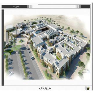 وزير الشؤون البلدية يمنح جمعية إكرام المسنين بـ #الباحة أرضا بمساحة 30 ألف متر مربع