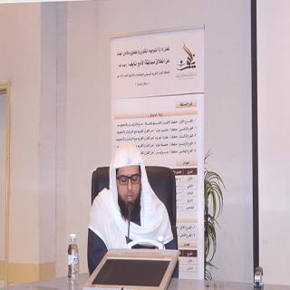انطلاق فعاليات مسابقة الأمير/ نايف بن عبد العزيز ( رحمه الله ) لحفظ القرآن لمنسوبي الأمن
