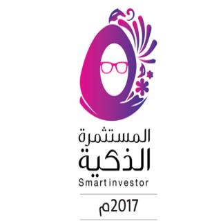 حرم امير منطقة القصيم ترعى انطلاقة ملتقى شابات الاعمال الثاني
