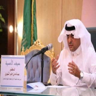 """الدكتور عبدالله الشهري في مُحاضرة بعنوان""""أهمية الثقافة التنظيمية لتحقيق التكيف الإجتماعي""""بثقافية #بارق"""