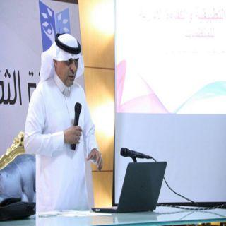 """ثقافية #بارق تُقيم  ورشة عمل بعنوان""""الكفاءة الإدارية للمنظمات و سد الفجوات التطبيقية"""""""