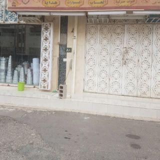 جولات بلدية #بارق تُغلق (15) محلاً مُخالفاً في المُحافظة