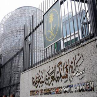 """سفارة المملكة في عمان تُنظم جائزة سفير خادم الحرمين """"للإبداع"""""""