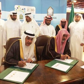 #جامعة_الإمام توقع اتفاقية استراتيجية مع #الاتصالات_السعودية