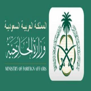 سفير المملكة لدى #البحرين يستقبل مساء اليوم ضيوف ديوانيتها السفارة