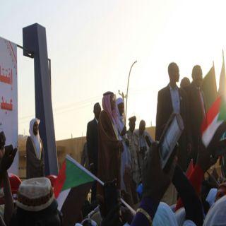 الرئيس السوداني وسفير خادم الحرمين الشريفين يفتتحان مستشفى الراجحي في أم درمان