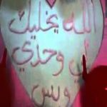 """""""الرياض"""" مواطنة تهدي زوجها 90 ألف ريال لإثنائة عن الزواج بإخرى"""