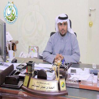 بلدية ب#بارق تستحدث إدارة الأمن والسلامة وتُكلف محمد فارس رئيساً لها