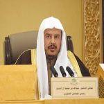 """""""الرياض"""" زيارة المشايخ لـ """"الشورى"""" تشعل """"تويتر"""" ورئيس المجلس يرفض استقبالهم"""