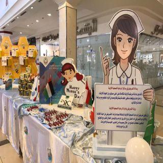 صحة #الطائف تدشن اليوم الخليجي للتمريض ببرامج تعريفيه وترفيهية للاطفال