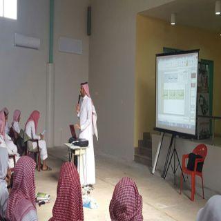 ثانوية الأوزاعي بتعليم #محايل تُقيم دورة لتهيئة الطلاب لأختبار القدرات